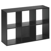 Maxicube Color 6 compartments black