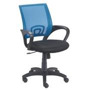 Bureaustoel SPRING blauw