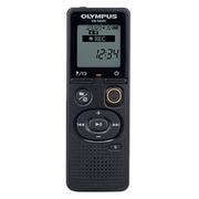 Olympus VN-540PC - enregistreur vocal