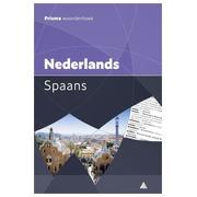 Dictionnaire de poche Prisma Néerlandais-Espagnol